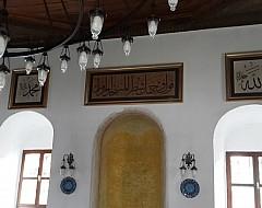 mihrap ayeti Allah c.c Ve Muhammed R.A. levhaları