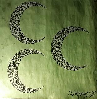 Osmanlı yeşil sancağı